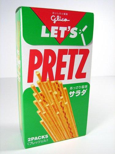 Pretz Salad