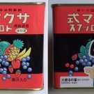 Sakuma Drop Grave of Fireflies feature