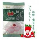 Mochi Daifuku Ichigo (Strawberry)
