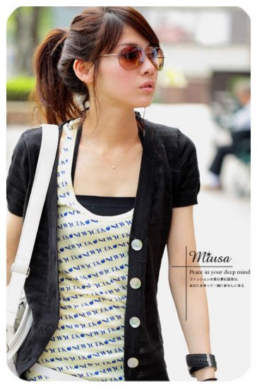 Casual Knitted Outerwear/ Cardigan ( Free Shipping Worldwide )