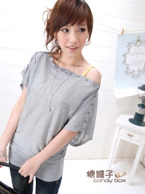 Grey Knitted Blouse ( Free Shipping Worldwide )