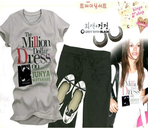 Casual T Shirt with Pant Suit ( Free Shipping World Wide)