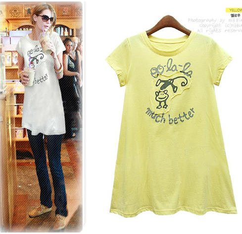 Yellow Long Style Lovely Prinited T Shirt
