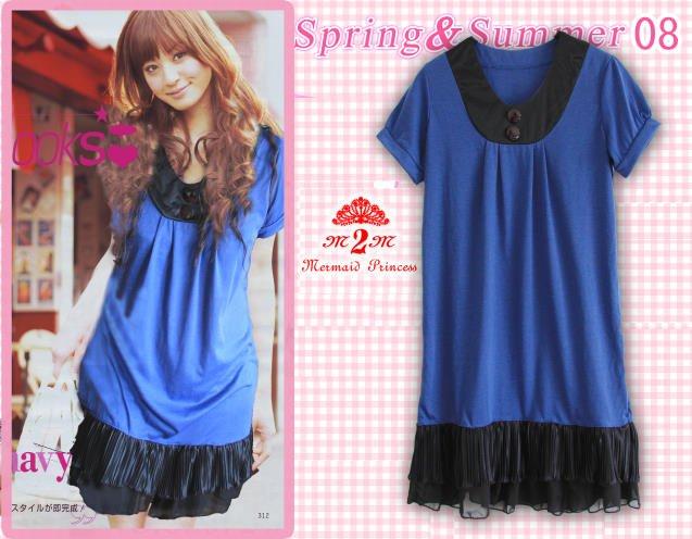 Blue Chiffon + Cotton One Piece Mini Dress