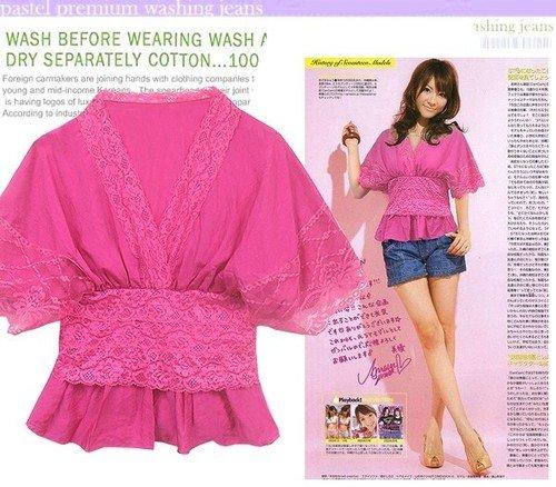 Typical Japanese Kimono like Blouse/ Shirt