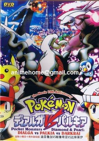 New Pokemon 10th Anniversary THE RISE OF DARKRAI DVD