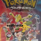 POKEMON S8 ADVANCED BATTLE 3 DVD 1-50 Episodes English