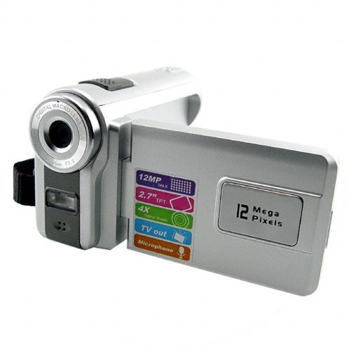 Fast and Easy Entry Level Camcorder