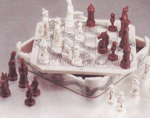 MANDARIN MILITARY CHESS SET