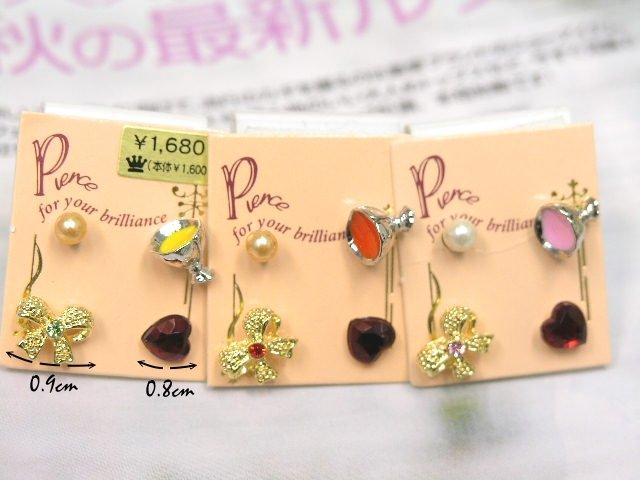 hearty pearls earrings set