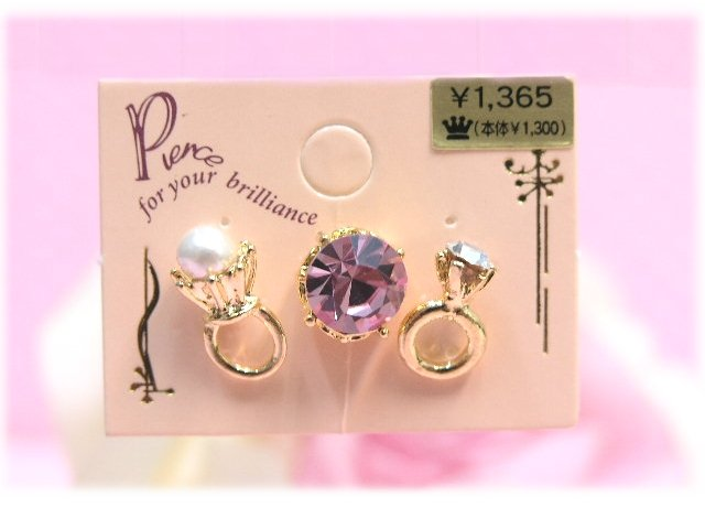 wedding ring earrings set