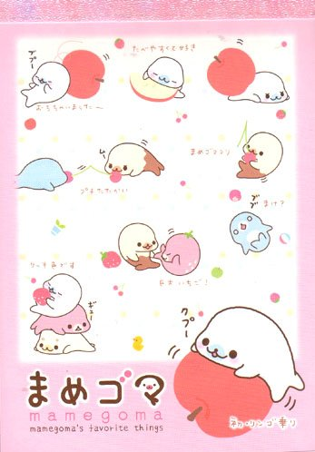 Mamegoma Little Seals Memo Pad