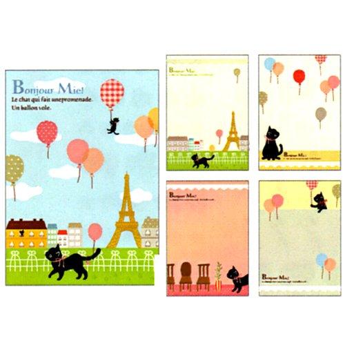 Ark Road Black Cat Memo Pad: Eiffel Tower