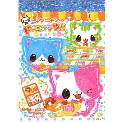 Crux Kitty Bakery Small Memo Pad