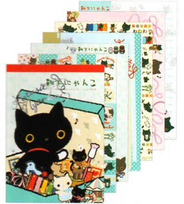 "San-X Kutusita Nyanko Boots ""Toy Trunk"" Memo Pad with Stickers"