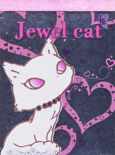 """San-X Jewel Cat """"Hearts"""" Small Memo Pad"""