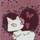 "San-X Jewel Cat ""Butterflies"" Small Memo Pad"