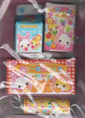 Bunny and Squirrel Eraser Set