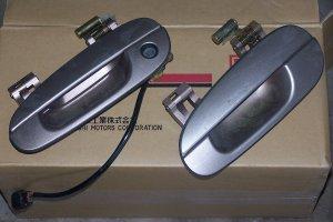 Mitsubishi Galant 92-96 Drivers Rear door handle
