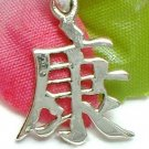 925 STERLING SILVER CHINESE SYMBOL CHARM / PENDANT - HEALTH