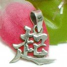 925 STERLING SILVER CHINESE SYMBOL CHARM / PENDANT - RISE