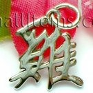925 STERLING SILVER CHINESE SYMBOL CHARM / PENDANT - ROOSTER