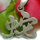 925 STERLING SILVER CHINESE SYMBOL CHARM / PENDANT - SNAKE