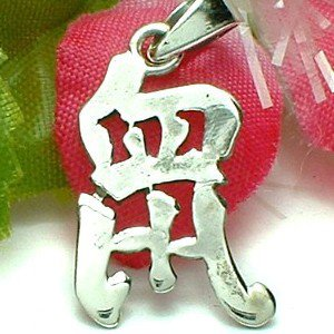 925 STERLING SILVER CHINESE SYMBOL CHARM / PENDANT - RAT
