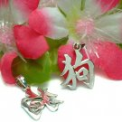 STERLING SILVER CHINESE SYMBOL CHARM / PENDANT - DOG