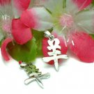 STERLING SILVER CHINESE SYMBOL CHARM / PENDANT - GOAT