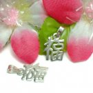 925 STERLING SILVER CHINESE SYMBOL CHARM - PROSPERITY