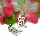 STERLING SILVER CHINESE SYMBOL CHARM / PENDANT - RAT