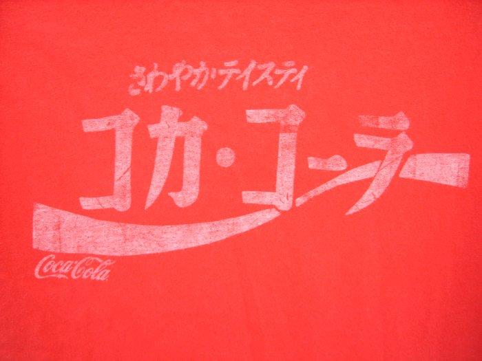 Coca Cola Vintage Tee SIZE MEDIUM