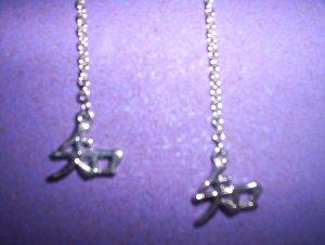 chinese symbol 2