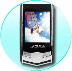 Cool Design MP4 player 2GB