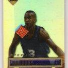 1997 EDGE STEAPHON MARBURY GAMEBALL CARD