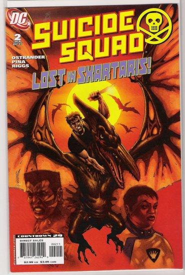 SUICIDE SQUAD #2 (2007)-NEVER READ!