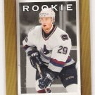 2003-04 UPPER DECK BEEHIVE NATHAN SMITH ROOKIE CARD