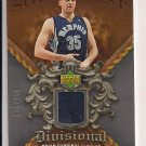 2007-08 UD ARTIFACTS BRIAN CARDINAL GRIZZLIES DIVISIONAL JERSEY CARD #'D 136/250!