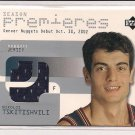 2002-03 UPPER DECK SEASON PREMIERES NIKOLOZ TSKITISHVILI NUGGETS ROOKIE JERSEY CARD