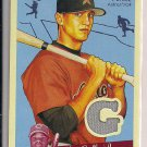 HUNTER PENCE ASTROS 2008 UD GOUDEY JERSEY