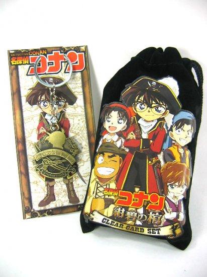 Japan Anime Detective Conan Shinichi Coin Bag & Keychain Set Ref#DC001