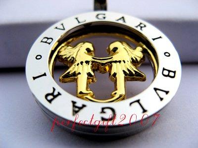 Gemini Horoscope Zodiac Steel Necklace Pendant