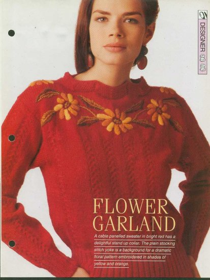 Knitting pattern for ladies cable panel sweater with stand up collar & embroidery