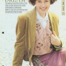 Knitting pattern for Ladies edge to edge waistcoat, with Swiss darning patterns