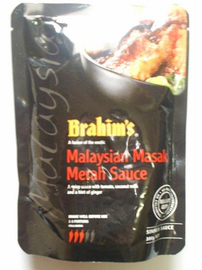 Brahim's Premium Spicy Tomato Sauce