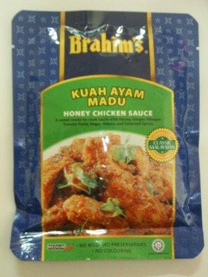 Brahim's Honey Chicken Sauce