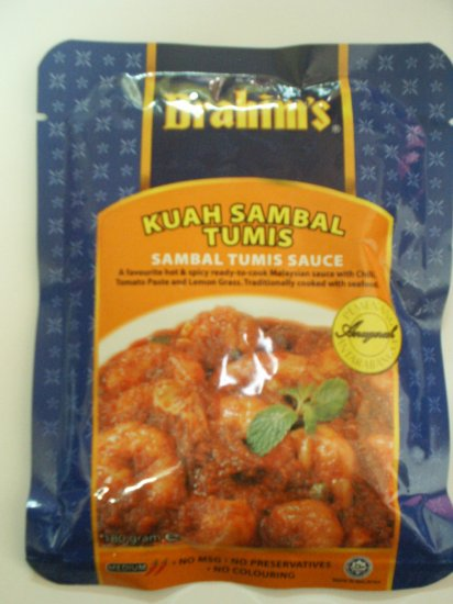 Brahim's Spicy Chilli Sauce