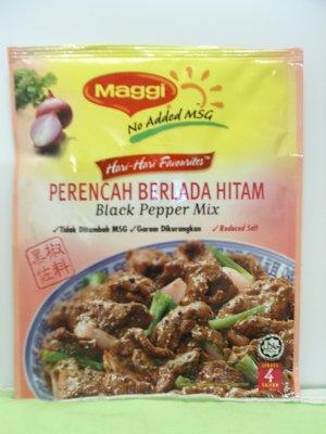 Maggi Black Pepper Mix