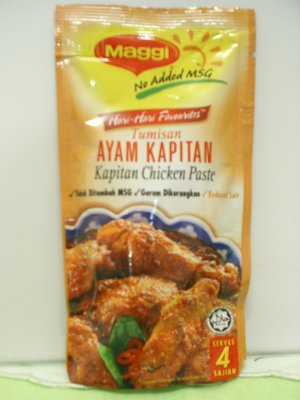 Maggi Kapitan Chicken Paste